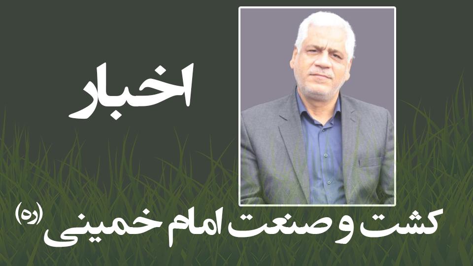 انتخابات باشکوه، مظهر اراده و پایداری ملت ایران است.